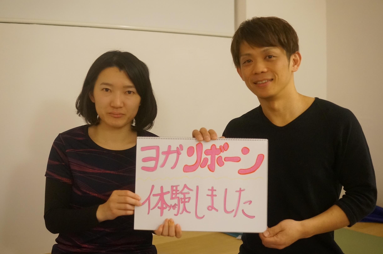 2018-02-02 22.ヨガリボーン体験,EMIKO様