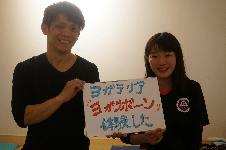 2018-02-02 22.ヨガリボーン体験,KEIKO様