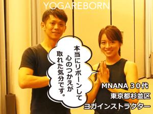 NANA-ヨガリボーン-YOGAFEST-VOICE-2018