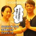 NORIKO様-ヨガリボーン-YOGAFEST-VOICE-2018