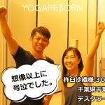 SAORI-ヨガリボーン-YOGAFEST-VOICE-2018