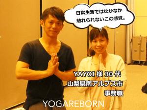 YAYOI様-ヨガリボーン-YOGAFEST-VOICE-2018